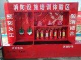 室外工地消防柜|防水消防组合柜|消防安检柜直销