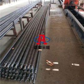 高频焊翅片管散热器@温室大棚  翅片管散热取暖器