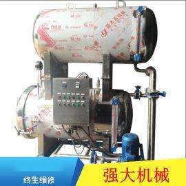 厂家直销卧式喷淋杀菌锅 熟食灭菌设备