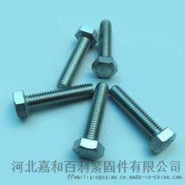 河北嘉和百利8.8级高强度外六角螺栓M12