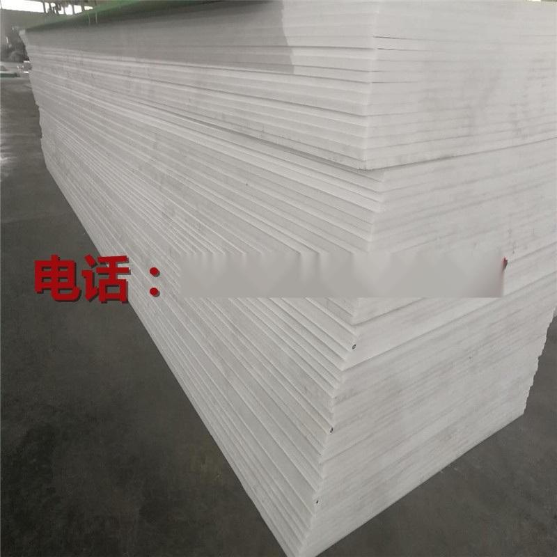 upe聚乙烯耐磨板,高密度樹脂板,pe塑膠板加工