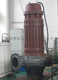 市政排水污水处理化工结晶矿山煤渣运输QLX螺旋离心泵厂家