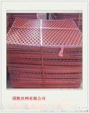 各种规格 菱形钢板网