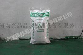 合肥001*7强酸性阳离子交换树脂-国产南开树脂