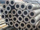 山东热轧钢管厂钢管价格钢管现货钢管质量