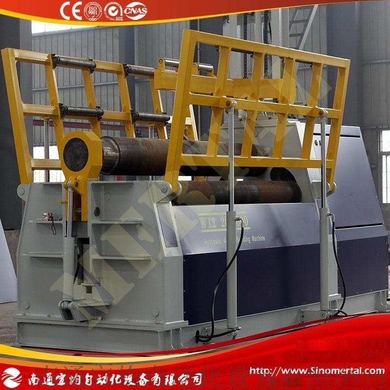 河北卷板机 全自动四辊卷板机 数控四辊卷板机