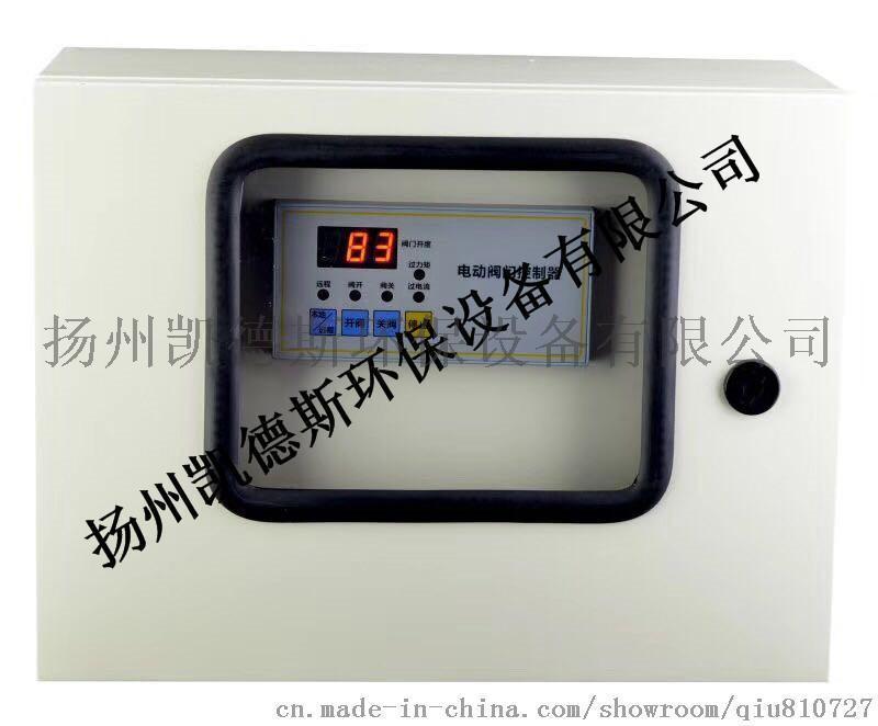 DKX-10A-M-1手操器电动阀门控制器一控一控制箱