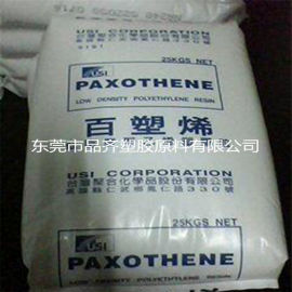 LDPE/台湾聚合/NA248 射出成型LDPE 薄膜级 高压 低密度 聚乙烯 塑料