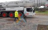 聚乙烯铺路板质量参数标准