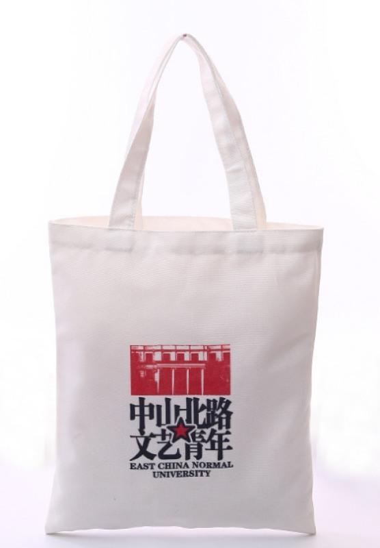 定制广告宣传彩印手提环保帆布袋LOGO礼品棉布袋