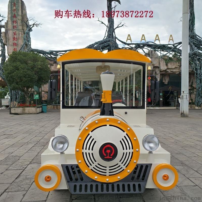 14座电动小火车景区旅游观光小火车无轨观光电动小火车