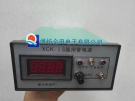 企田牌XCK-IS晶闸管电源数显可控硅控制器