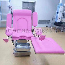 医用妇科手术床 医院用产床 手动电动 人流检查床