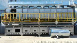 废气处理设备厂家催化燃烧方案技术指导嘉特纬德
