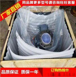 L8V107ER8.1R11H 挖掘机柱塞泵液压泵