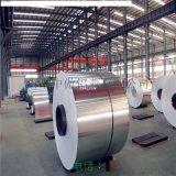 浙江鋁皮供貨保溫鋁皮0.6鋁卷防潮鋁卷