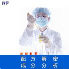 低温前处理剂配方还原产品开发