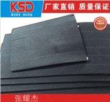蘇州3M阻燃EVA泡棉、黑色防火EVA泡棉墊片