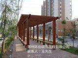 供应江苏浙江杭州常州苏州葡萄架防腐木庭院碳化木