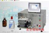 實驗室塑膠炭黑吸油計專業實驗自動塑膠吸油計儀器設備