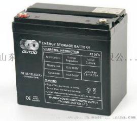 奥特多蓄电池铅酸电池UPS用电池12V储能电池报价