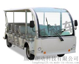 二十三座電動觀光車|旅遊觀光車|成都朗動