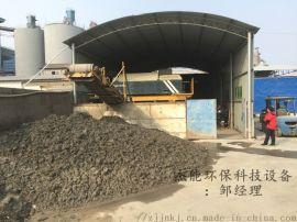 衢州江山河道清淤淤泥脱水设备 河道污泥脱水离心机
