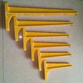 PVC高强度电缆支架 SMC模压支架玻璃钢支架