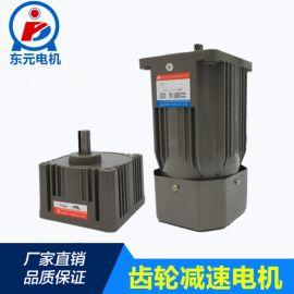 东元电机刹车调速电机微型180W