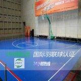 北京健身房pvc塑胶地板,中润运动地面工程服务专家