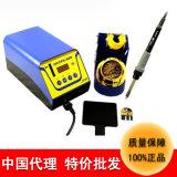白光电焊台FX-838智能温控数显无铅恒温焊锡台