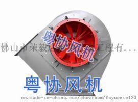 锅炉离心风机厂家 不锈钢锅炉离心风机型号