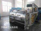 通江GX-100全不鏽鋼砂洗機 酵素洗水洗機