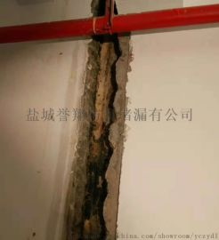 地下室堵漏,地下室伸縮縫堵漏,地下室連通口堵漏