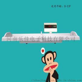 乐佳婴儿秤 婴儿测量床 儿童测量金标准