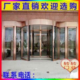玻璃旋转门/全自动旋转门酒店旋转门/石家庄免费安装