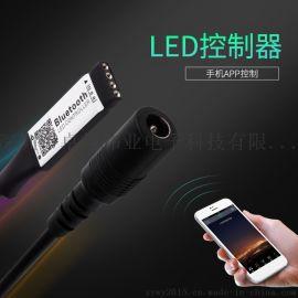 蓝牙led灯带控制器 低压RGB迷你七彩控制器
