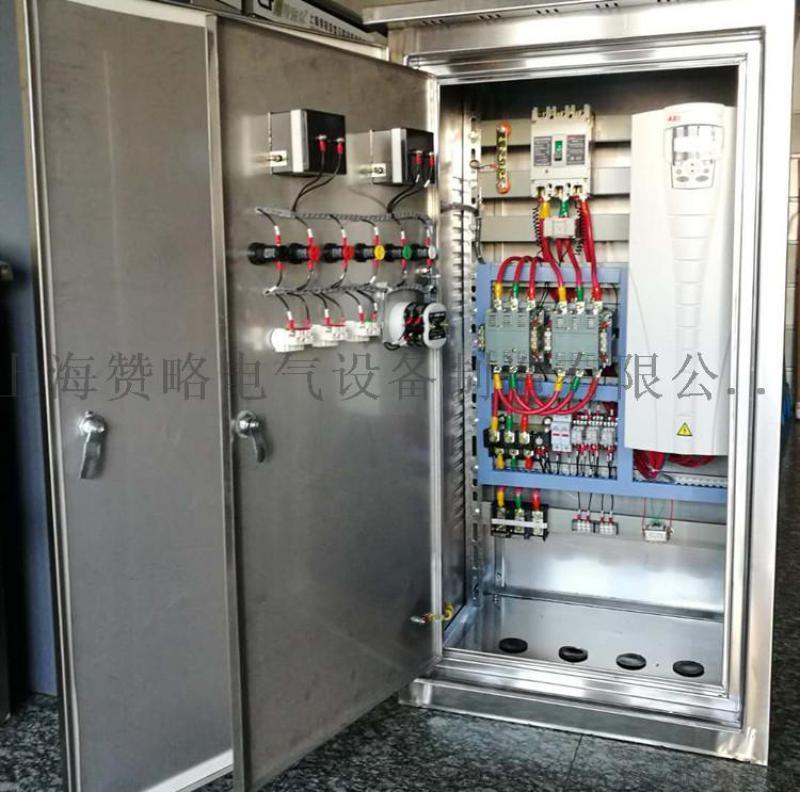 ABB恒压供水变频柜一拖一45kw变频控制柜调试安装简单