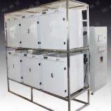 塑胶跑道VOC释放量环境试验舱