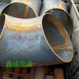 江西鑫涌保内外径无缝弯头|卷制虾米腰对焊弯头厂家