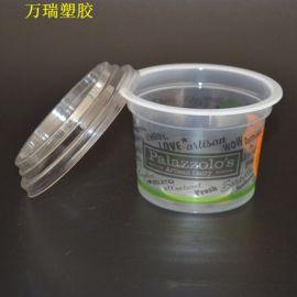 80口径130克PP一次性印刷酸奶杯 配盖子
