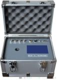 58參數水質測定儀LB-0158