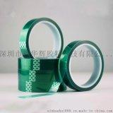 直銷高溫綠膠/耐溫180度綠色矽膠帶/綠膠帶