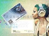 热敏复写卡可视卡北京会员卡厂家我想买可视卡