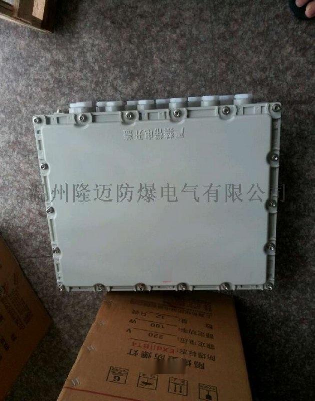 隔爆型不锈钢防爆接线箱