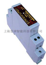 LKX串联端子低压防雷器(导轨式)
