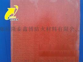 商家直销 醛树脂防火隔板  醛树脂防火盖板现货销售