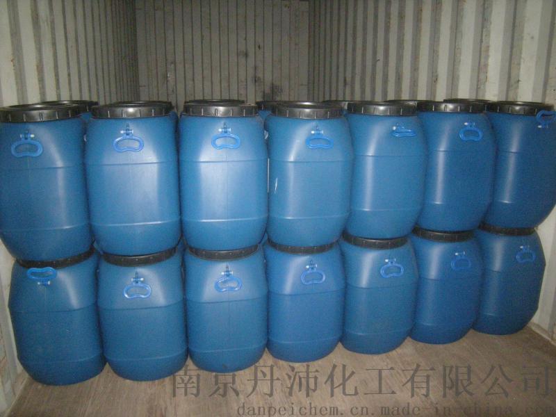 溶劑基型塗料二丙二醇甲醚醋酸酯
