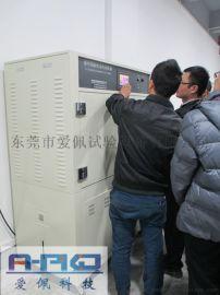 紫外光人工加速老化试验箱