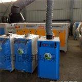 单双臂旱烟净化设备生产厂家A废气处理设备